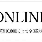 onlinebrandlogo