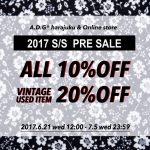 """""""2017 Spring/Summer Pre Sale""""が遂に始まりました!"""