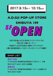 shibuya109POP