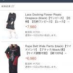 【A.D.G Amazon店の新着入荷情報】A.D.Gの一部商品がAmazon内でご購入頂けるようになりました。
